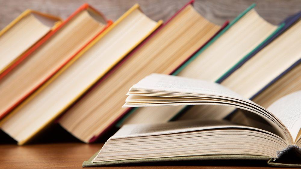 January 2020-Book Reviews